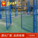 車間隔離網 廠區護欄隔離網牆 設備防護隔離網