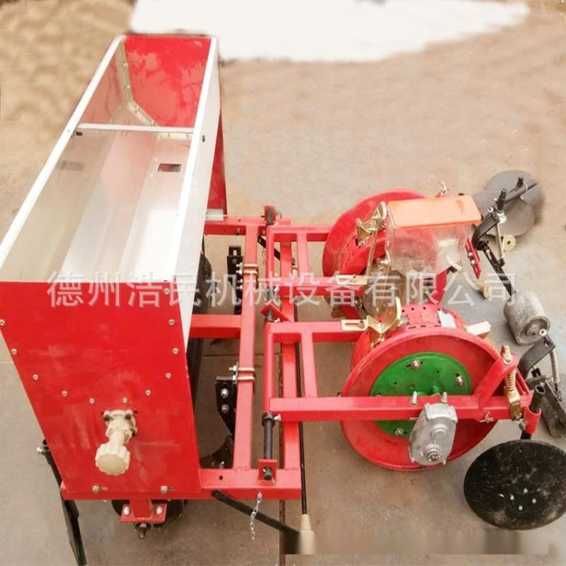 膜上多功能農用精量玉米精播機五穀雜糧播種機