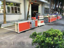 供应金属焊管钢管包覆生产线铜管包塑机