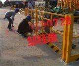 江門地鐵隔離護欄 惠州臨邊防護欄杆 廣州基坑框架護欄定做