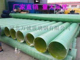 东胜玻璃钢顶管厂家 玻璃钢夹砂管道 玻璃钢压力管道