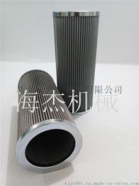 國標RFB-400X30F-Y/C黎明回油過濾器