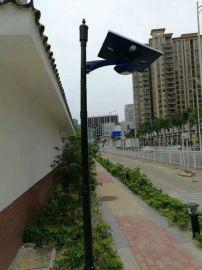 農村太陽能庭院燈