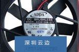 臺灣ADDA散熱風扇AD0812HB-D71