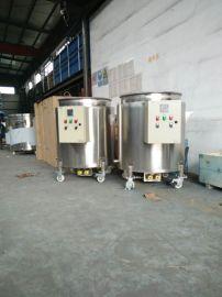 油漆涂料拉缸 料缸 移动式料缸 不锈钢罐定制电加热搅拌拉缸