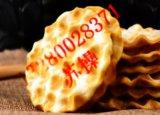 厂家直销石子馍生产线 咸阳石头饼机器