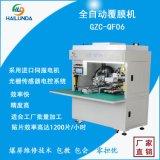AB贴合机AB胶覆膜机全自动覆膜机保护膜自动贴合机