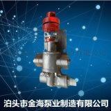 KCB不锈钢齿轮泵 食品卫生泵