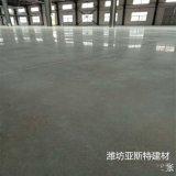 潍坊  耐磨地面包工包料广场地面专用潍坊亚斯特