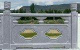 1.6米祥雲河提護欄