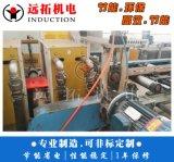 非標定製推土機刀板調質爐/設備/生產線