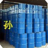 燕化二乙二醇99.9%廠家直銷,濟南現貨供應