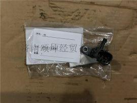 供应重汽潍柴进气压力传感器61540090007