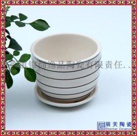 陶瓷花盆批发室内大号带托盘塑料个性创意多肉花盆