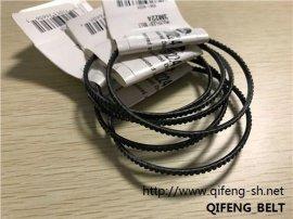 美国盖茨工业皮带 上海工业皮带品牌 GATES橡胶带 起沣供