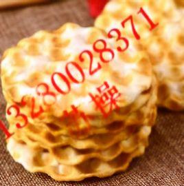 大型全自动石头饼生产线