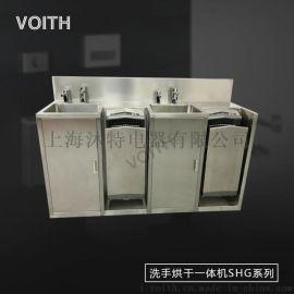 不锈钢自动感应洗手池 医用水槽