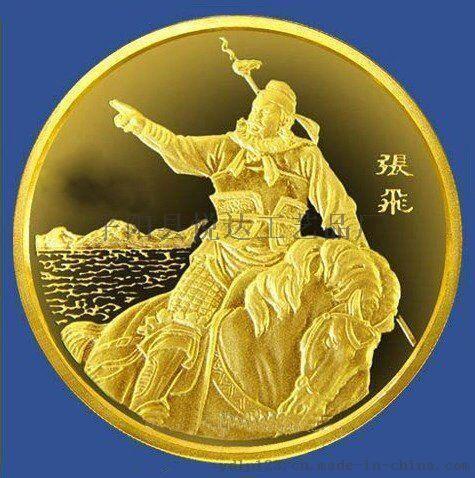 悦达浮雕纯金金币定制纪念章纯银银币金属纪念徽章定做