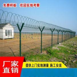 韶关公园铁丝网栅栏 草坪隔离栏 中山工业园护栏网现货