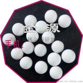 高铝瓷抛光磨料生产厂家,高铝瓷研磨石价格行情,氧化铝研磨石厂家直销,高铝瓷磨料现货供应