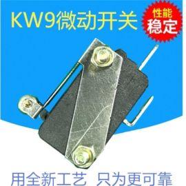 基本型微动开关,带架子微动开关,带轮微动开关