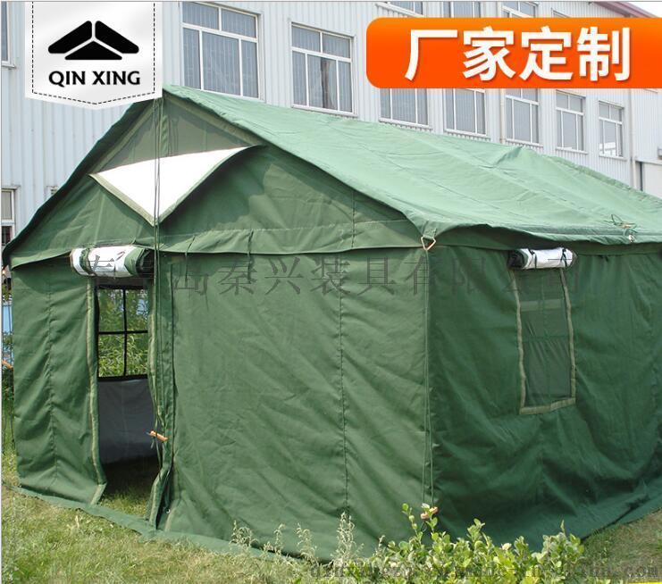 12人寒區棉帳篷 多人野營戶外帳篷 84A班用野外帳篷 救災帳篷