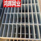 齿形钢格栅板,防滑热镀锌钢格栅板 网格板
