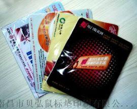 南昌鼠标垫定制厂家专业印刷广告鼠标垫18879176068