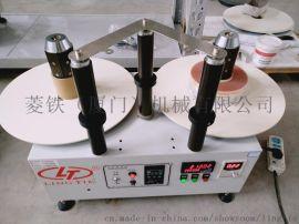 反光贴材料复卷机,计米复卷机