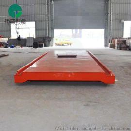拖电缆供电智能运输车  轨道附件厂家专业施工