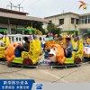 定制新型轨道小火车游乐设备 儿童欢乐锤游乐设施