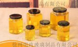 六棱玻璃瓶,蜂蜜包装瓶,果酱包装瓶密封好调料瓶子