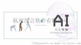 杭州地區電話機器人智慧外呼語音系統
