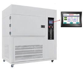 東莞德爾塔鋰電池洗滌試驗機 滿足GB31241-2014標準