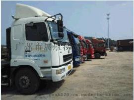广州—佛山南海海运集装箱货柜拖车