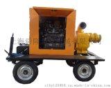 SLCZY移動式柴油機自吸泵