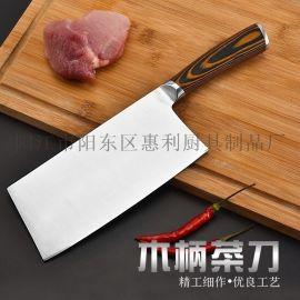 阳江惠利7.3寸5铬17钼中式菜刀家用厨刀切肉刀