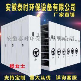 密集架档案柜移动档案密集柜档案室密集资料架手动电动文件柜厂家