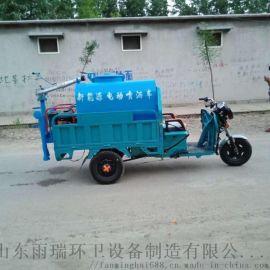 河南郑州小型电动洒水车小型洒水车多少钱一辆