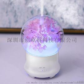 厂家直销新品创意永生花加湿器香薰机 超声波香薰家居礼品定制