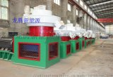 供应国家专利 济南龙腾秸秆木屑颗粒机(600)