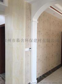 广西肌理壁膜十大品牌 南宁艺术漆代理 艺术涂料