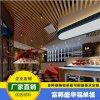 工程鋁單板 鋁天花 鋁方通吊頂鋁扣板北京 廠家訂製