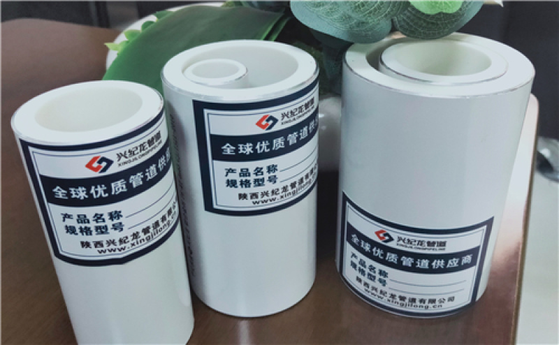 甘肅平涼 鋁合金襯塑PP-R冷熱水管 廠家生產