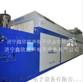 全自动超声波清洗机生产线喷淋清洗线山东鑫欣