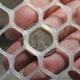 绿色塑料网阳台防护塑料平网 1.2孔防护网
