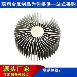 太阳花铝型材散热器定制,太阳花铝型材挤压加工厂家