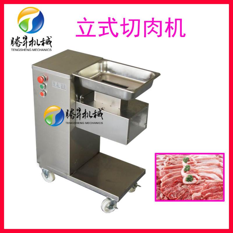 【 QE-60】鲜肉切片机 切丝机 商用