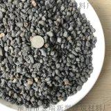铜陵金瑞陶粒厂,专业生产陶粒,价优质好,保您满意