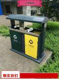 街道垃圾箱品质保证 社区垃圾桶销售